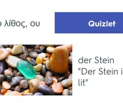 Bild Quizlet