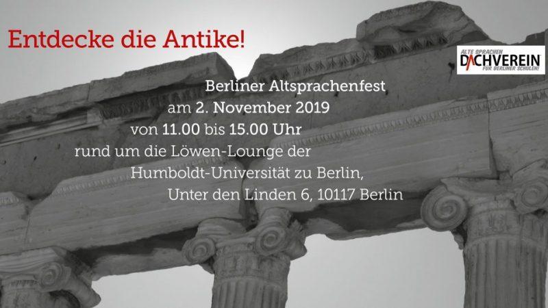 Entdecke_die_Antike_02112019